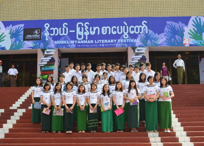 Nobel Myanmar Literary Festival